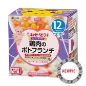 日本 Kewpie NA-10 寶寶便當-法式雞肉燉菜+鮪魚炊飯120g