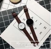手錶男學生韓版簡約潮流休閒時尚大氣中性腕錶情侶皮帶石英錶『韓女王』