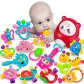 手搖鈴嬰兒玩具0-3-6-12個月新生幼兒寶寶玩具搖鈴0-1歲益智芽膠手搖鈴(一件免運)