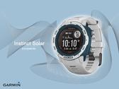 【時間道】GARMIN -預購-Instinct Solar 衝浪版太陽能美國軍用標準運動GPS智慧腕錶- 浪花白 免運費