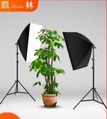攝影燈105瓦攝影燈套裝LED專業柔光箱簡易微型小型攝影棚大型產品 LX 聖誕節