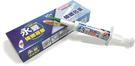《永豐》蟑螂藥膏/凝膠餌劑10g〈3入〉品名-瑞德蟑螂凝膠餌劑-1(RUEI DE-1)10公克 台灣製造