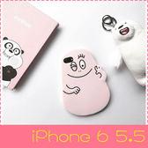 【萌萌噠】iPhone 6/6S Plus (5.5吋) 韓國可愛 招手眨眼 巴巴爸爸保護殼 全包矽膠軟殼 手機殼 手機套