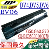 HP 電池 EV06 (保固最久)-惠普 CQ40,CQ50,CQ60,DV4,DV5,DV6,DV5-1000,DV5T-1000,DV5Z-1000,DV5-1001~DV5-1100