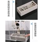 首飾收納盒全新壓克力飾品收納盒首飾盒透明小號耳環耳釘項鍊戒指WY
