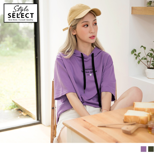《KG0492-》率性省電模式刺繡連帽T上衣 OB嚴選