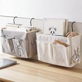 寢室布藝收納掛袋牆上床頭可掛式收納袋學生宿舍上下鋪床鋪儲物袋  安妮塔小舖