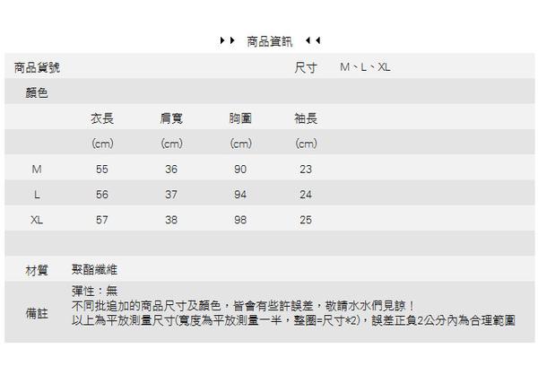 襯衫 條紋 雪紡 翻領 荷葉邊 蝴蝶結 短袖 襯衫 上衣【HS20.9800】 ENTER  05/30