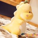 可愛恐龍毛絨玩具陪睡布娃娃睡覺抱枕兒童公仔玩偶【淘嘟嘟】
