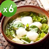 三低素食年菜 樂活e棧 團團圓圓-滷味湯圓-素食可食(10顆/盒,共6盒)