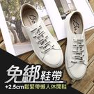 .足弓加強豆豆鞋墊 .超止滑耐磨橡膠材質 .+2.5cm好走厚底設計