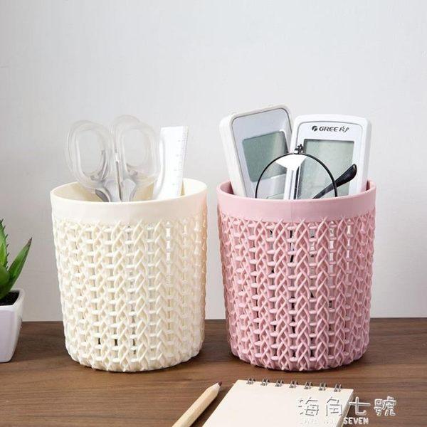 筆筒居家家 鏤空多功能小筆筒塑料辦公收納筒 創意學生簡約桌面收納盒 海角七號