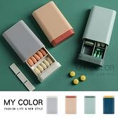 藥盒 收納盒 塑料盒 密封盒 分格收納盒 首飾盒 零件盒 多格 抽屜式 分格收納盒【Y055】MY COLOR