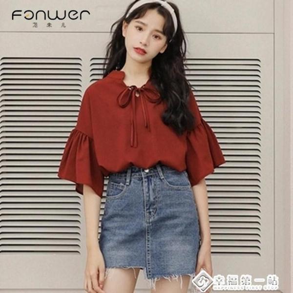 短袖紅色雪紡襯衫女上衣設計感小眾2021新款春夏季輕熟風法式小衫 幸福第一站