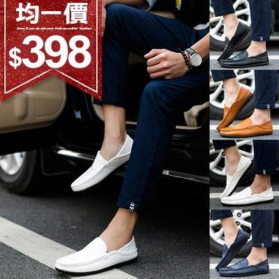 鞋均一價398懶人鞋休閒鞋男鞋一腳蹬懶人鞋潮流帆船鞋【09S1967】