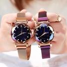 女士手錶防水時尚2020新款韓版潮流簡約氣質網紅抖音同款學生女錶 設計師生活百貨