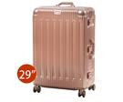 【BATOLON 寶龍】鋁框硬殼行李箱 旅行箱 29吋 (靜音飛機輪.TSA海關鎖.輕量)『玫瑰金』BL223629