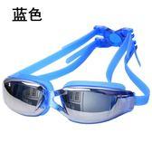 高清大框電鍍防水防霧游泳裝備眼鏡男女/兒童