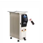 北方葉片式恆溫(9葉片)電暖器NAE-09