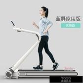 跑步機 跑步機 家用款小型摺疊式多功能簡易超靜音室內健身房專用T 快速出貨