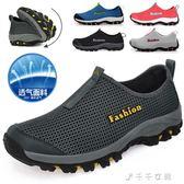 網鞋男鞋網面防臭運動鞋夏天透氣休閒板鞋跑步鞋子男士老北京布鞋 千千女鞋
