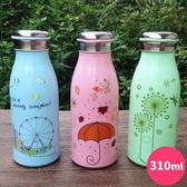 水杯 時尚牛奶玻璃杯310ml  【KCG133】123ok