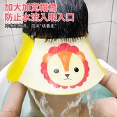 德國HPAG寶寶洗頭帽兒童防水護耳神器小孩洗髮帽嬰幼兒洗澡浴帽聖誕節免運