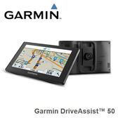 GARMIN DriveAssist 50 行車智慧管家 行車紀錄導航機 (交通)