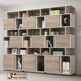 日本直人木業-ASH白橡木240公分功能書櫃