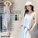 LULUS【A01200464】Y兩件式方領上衣+排釦長裙4色