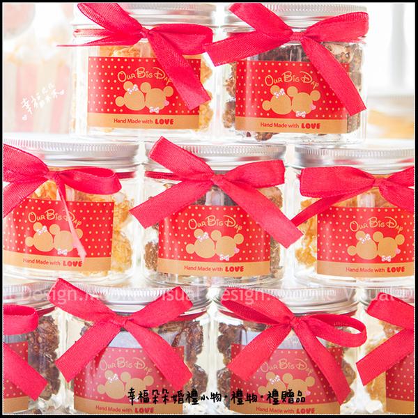 米奇米妮OurBigDay爆米花罐(滿百份免費印名字)-2口味可挑-送客喜糖/迎賓擺桌/創意糖果