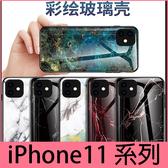 【萌萌噠】iPhone 11 Pro Max 創意簡約大理石紋 裂紋保護殼 iPhone11 全包軟邊 鋼化玻璃背板 外殼