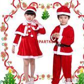 聖誕節兒童服裝男女童裝扮表演服幼兒園衣服聖誕節演出服聖誕老人 『極有家』