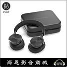 【海恩數位】丹麥 B&O BeoPlay H95 旗艦級主動降噪頭戴耳機 95週年 黑色『台灣代理商公司貨』