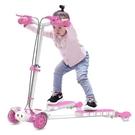 兒童滑板車2-3-6-8歲雙腳蛙式剪刀四輪小孩玩具搖擺扭溜溜滑滑車   新品全館85折