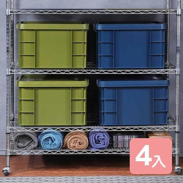 【南紡購物中心】《真心良品》KEYWAY工業風強固型掀蓋式附輪整理箱45L-4入組
