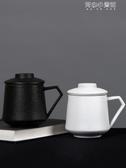 創意陶瓷杯子大容量水杯馬克杯家用情侶杯帶蓋咖啡杯過濾茶杯 快速出貨