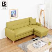 【多瓦娜】溫德小雅L型布沙發-四色-2664