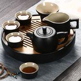 不老窯 茶具套裝家用簡易日式陶瓷茶杯旅行黑陶功夫茶具干泡茶盤igo   酷男精品館