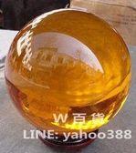 天然黃水晶球風水擺件 招財轉運辟邪工藝品 通透款