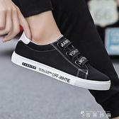 夏季套腳帆布鞋男板鞋韓版潮流男鞋子百搭老北京布鞋休閒學生潮鞋 時尚潮流