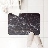 防滑墊 [衛生間進門]北歐門墊地墊吸水腳墊地毯 莎拉嘿幼