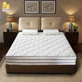 ASSARI-瑪爾斯真四線3M防潑水乳膠獨立筒床墊(雙人5尺)