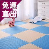 爬行墊泡沫地墊拼接拼圖家用臥室鋪地板海綿墊子加厚地毯兒童爬行爬爬墊