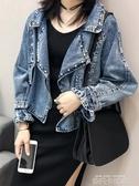 牛仔短外套女2020秋季新款韓版重工鉚釘寬鬆百搭西裝領夾克上衣潮 依凡卡時尚