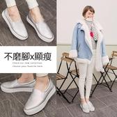 Ann'S進化2.0!素面低調閃亮足弓墊腳顯瘦厚底懶人鞋-銀