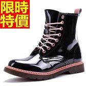 馬丁靴-英倫風漆皮圓頭真皮中筒女靴子2色65d52【巴黎精品】