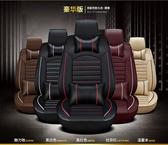 車載坐墊 汽車內四季通用坐墊全套車上用品汽車座套小車座位座椅套