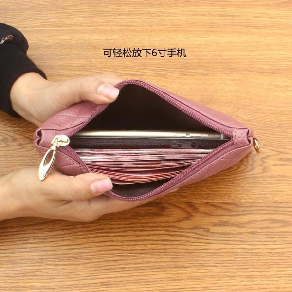 手拿包潮爆女日韓手包簡約百搭零錢包小包手機包 春季上新