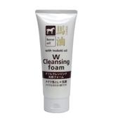 日本HO馬油卸粧洗臉洗面乳130 g/日本製/卸粧清潔去角質滋潤臉部肌膚/ 產地日本/雙 效 合 一